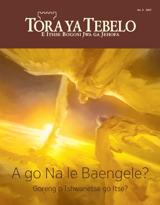 No.5 2017| A go Na le Baengele? Goreng o Tshwanetse go Itse?