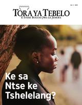 No.2 2019| Ke sa Ntse ke Tshelela Eng?