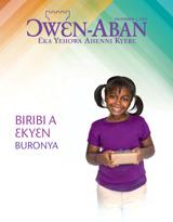 December2012  Biribi a Ɛkyɛn Buronya