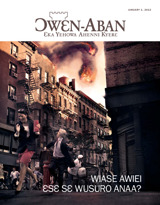January2013| Wiase Awiei—Ɛsɛ sɛ Wusuro Anaa?