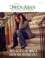 No.3 2016| Wo Dɔfo Bi Wu a Dɛn na Wobɛyɛ?