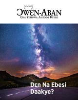 No.2 2018  Dɛn Na Ebesi Daakye?