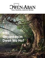 No.3 2018| Enti Onyankopɔn Dwen Wo Ho?