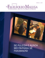 Ianuali2015| Se Pulega e Aunoa mo Faifaiga sē Fakamaoni