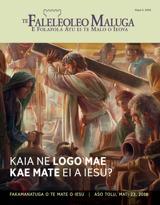 Napa2 2016| Kaia ne Logo‵mae Kae Mate ei a Iesu?