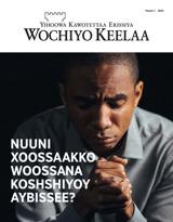 Paydo1 2021| Nuuni Xoossaakko Woossana Koshshiyoy Aybissee?