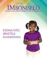 Disemba2012| Eyona Nto Ibhetele KuneKrismesi