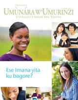 Nzeri2012| Ese Imana yita ku bagore?