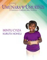 Ukuboza2012| Ikintu cyiza kuruta Noheli