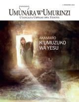 Werurwe2013| Akamaro k'umuzuko wa Yesu