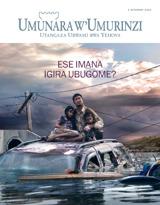 Gicurasi2013| Ese Imana igira ubugome?