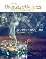Kamena2014| Uko Imana ibona ibyo kunywa itabi