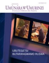 Mutarama2015| Ubutegetsi butarangwamo ruswa