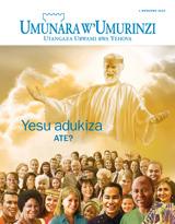 Werurwe2015| Yesu adukiza ate?
