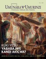 No.2 2016| Kuki Yesu yababajwe kandi akicwa?