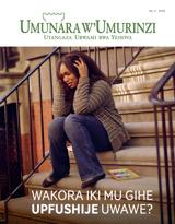 No.3 2016| Wakora iki mu gihe upfushije uwawe?