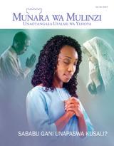 Mwezi wa 4, 2014| Sababu Gani Unapaswa Kusali?