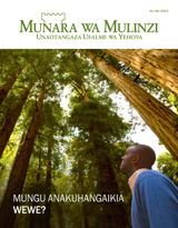 Mwezi wa 8, 2014| Mungu Anakuhangaikia Wewe?