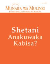Mwezi wa 11, 2014  Shetani Anakuwaka Kabisa?