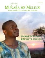 Mwezi wa 12, 2014| Unaweza Kuwa Rafiki ya Mungu