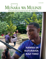 Mwezi wa 2, 2015| Namna ya Kufurahia Kazi Yako