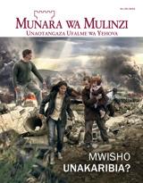 Mwezi wa 5, 2015| Mwisho Unakaribia?
