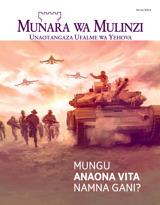 Mwezi wa 11, 2015| Mungu Anaona Vita Namna Gani?