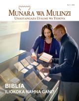 Na.4 2016| Biblia Iliokoka Namna Gani?