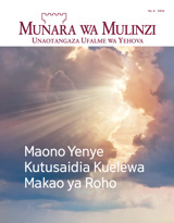Na.6 2016| Maono Yenye Kutusaidia Kuelewa Makao ya Roho