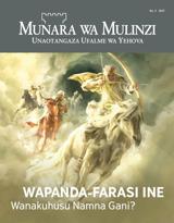 Na.3 2017| Wapanda-Farasi Ine—Wanakuhusu Namna Gani?