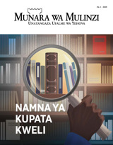Na.1 2020| Namna ya Kupata Kweli