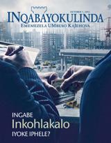 Okthoba2012| Inkohlakalo—Yande Kangakanani?