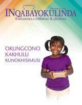 Disemba2012  Okungcono Kakhulu KunoKhisimusi