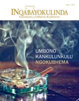 Juni2014| Umbono KaNkulunkulu Ngokubhema