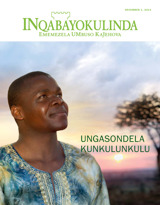 Disemba2014| Ungasondela KuNkulunkulu