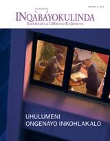 Januwari2015| Uhulumeni Ongenayo Inkohlakalo