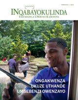Febhuwari2015  Ongakwenza Ukuze Uthande Umsebenzi Owenzayo