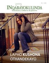No.3 2016| Lapho Kushona Othandekayo
