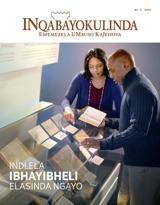 No.4 2016| Indlela IBhayibheli Elasinda Ngayo
