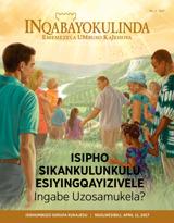 No.2 2017| Isipho SikaNkulunkulu Esiyingqayizivele—Ingabe Uzosamukela?