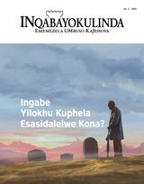 No.3 2019| Ingabe Yilokhu Kuphela Esasidalelwe Kona?