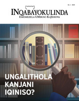 No.1 2020| Ungalithola Kanjani Iqiniso?
