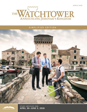 watchtower study edition september 2018