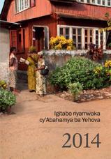 Igitabo nyamwaka cy'Abahamya ba Yehova 2014