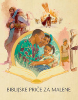 Biblijske priče za malene