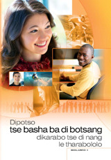 Dipotso Tse Basha ba di Botsang—Dikarabo Tse di Nang le Tharabololo, Bolumo 1