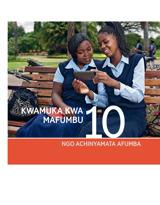 Kwamuka kwa Mafumbu 10 ngo Achinyamata Afumba