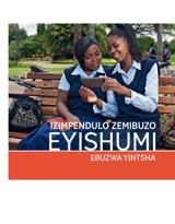 Izimpendulo Zemibuzo Eyishumi Ebuzwa Yintsha