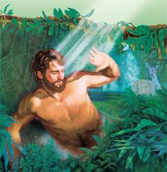 Allah yana halittar Adamu daga turɓaya
