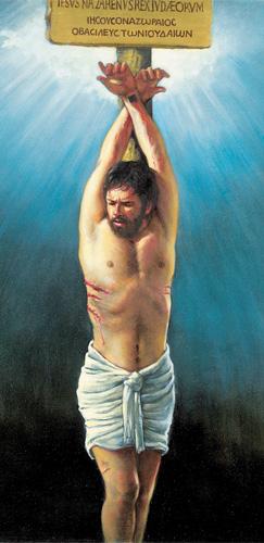 Yesus dede leki wan lusu-paiman